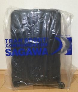 DMMレンタルのスーツケース送付方法